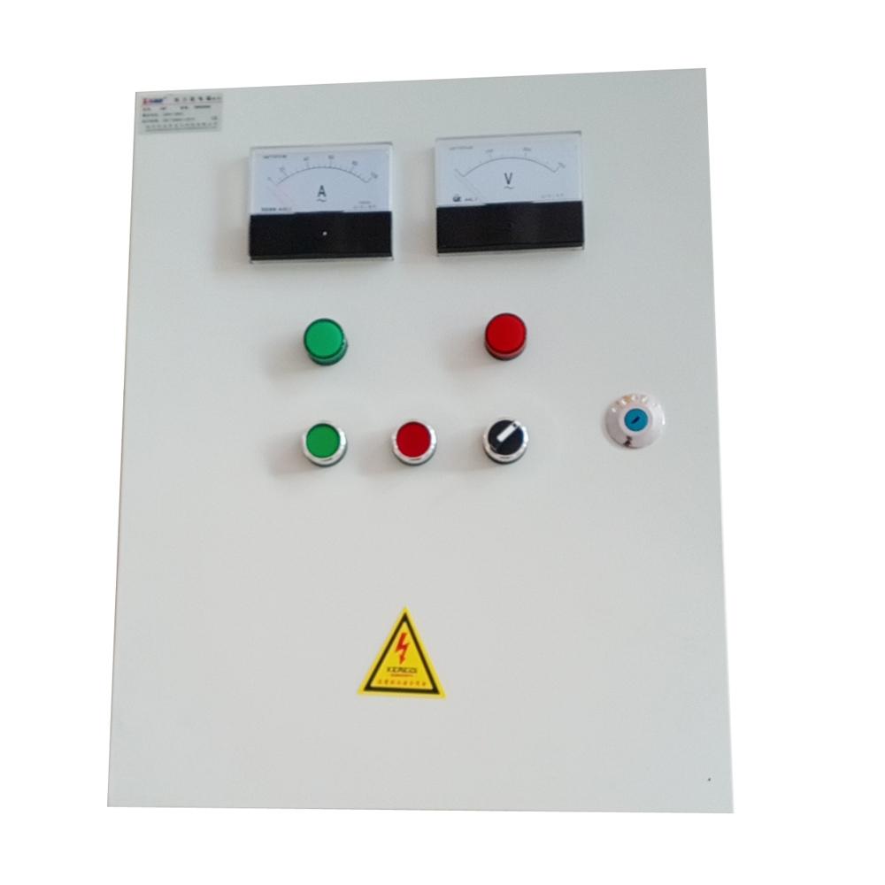 配電箱14